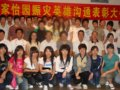 [图文]我校首批学生赴北京花家怡园实习