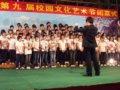 我校隆重举行第九届校园文化艺术节