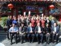 我校领导到北京花家怡园餐饮有限公司看望学生