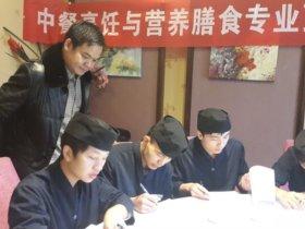 中餐烹饪与营养膳食专业项目组上海顶岗实习模式调研
