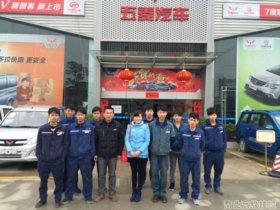 桂林双恒汽车贸易有限公司看望实习生