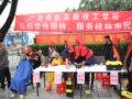 广西商业高级技工学校志愿者开展学雷锋服务活动