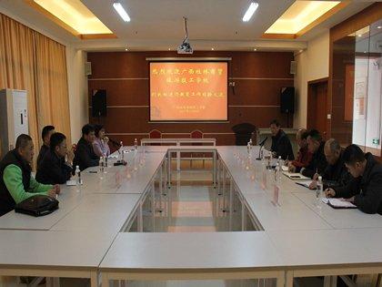 广西桂林商贸旅游技工学校到我校进行教育工作经验交流